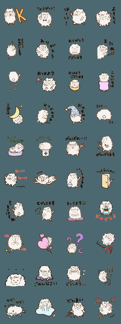 Hitsumaru-classic
