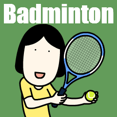 本当テニスじゃない、バドミントンです。