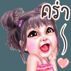 Cute feeling girl