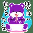 ダダモレ広告社