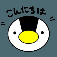 シンプルなペンギン(よく使う挨拶)