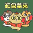 sinkcmoic cat's CNY stickers