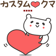 Cute bear with heart simple stickers