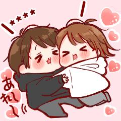toco's japanese kawaii with love 26.