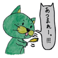 Green cat(group-talk)
