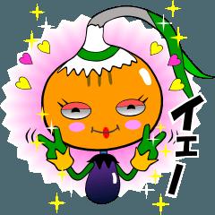 Tamanasu-No2