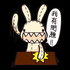 Foufou Bunny