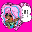 GYARU SPEAKING POLITELY