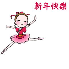 Cute dancing BallerinaWinter eventsC