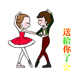 Cute dancing BallerinaChristmasChinese