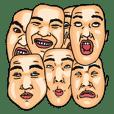 die Gesichter