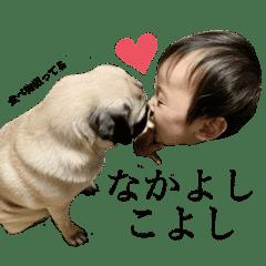 かいちゃん☆日常会話編③