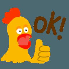 The gi gi Chicken