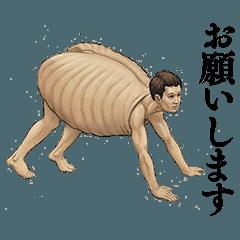 カメの甲羅はあばら骨・人体で表す動物 - LINE スタンプ | LINE STORE