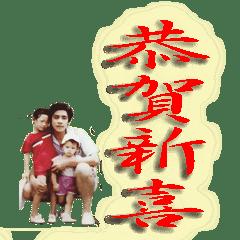 Lin 2020 part 2