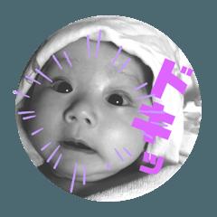 Baby girl RIN