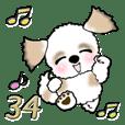 【大きめ文字】シーズー犬(一言付)34