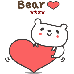 可愛和愛熊貼紙 台湾 澳門 香港