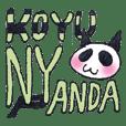 Koyunyanda's Daily conversation