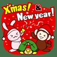Christmas & New Year of Goo Choki Palm.