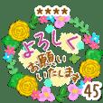 カスタム専用45【大人可愛い編】