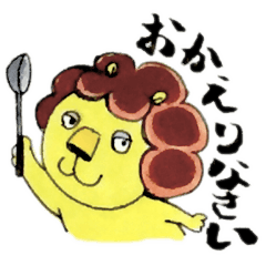 Lion Sticker for family