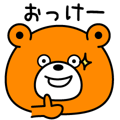 Surprise expression bear12
