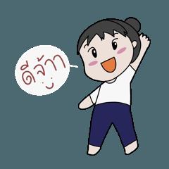 Khun Pa Weal 2020