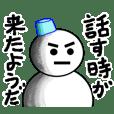 雪だるまのゆき丸