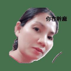 LemuPei_20200120165608