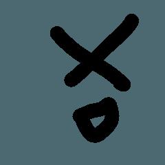 XD vol.111