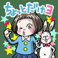 「りんこ」とウサギの「ピンタ」