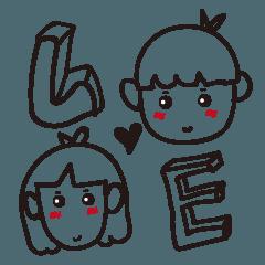Cue Couples X Valentine's Day