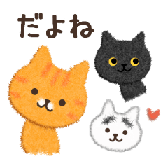 Fluffy Animal Cats