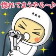 お名前スタンプ-3文字カスタム2【自分用】
