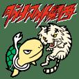 Dynamite Kansai