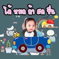 Nong Tavin