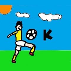 soccer stamp2020