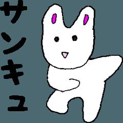 RabbitsCoCo
