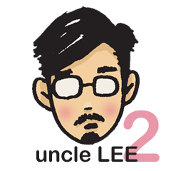 my uncle lee2