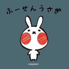 originalballoon-rabbit