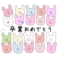 Colorful and gentle rabbit (Japanese)