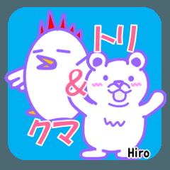 Bird and Bear stickers.