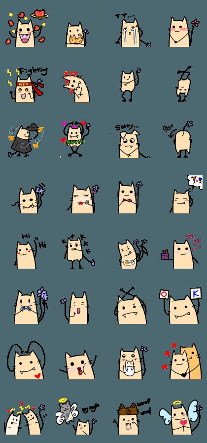 Flower Beast Meow-Mute