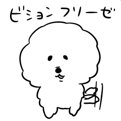 simple Bichon Frize