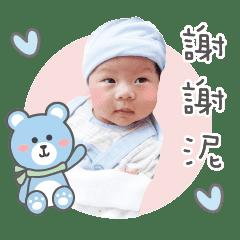 かわいい表情の赤ちゃん