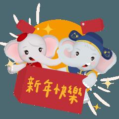 Elephant Family 2020