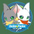 双子猫ズックとポッケ【第2弾】