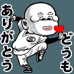 Skinhead 18 (Move and convey feelings)