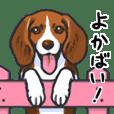 かわいか動物スタンプ(九州編)